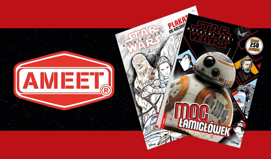 Zapowiedź książek Star Wars dla dzieci od wydawnictwa AMEET