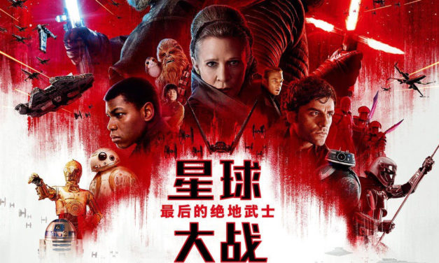 Ostatni Jedi zdjęty z chińskich kin po zaledwie dwóch tygodniach