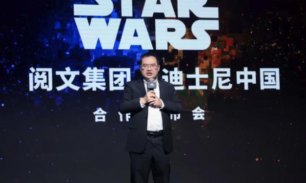 Powstanie kanoniczna powieść Star Wars na rynek chiński!